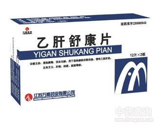 乙肝舒康片