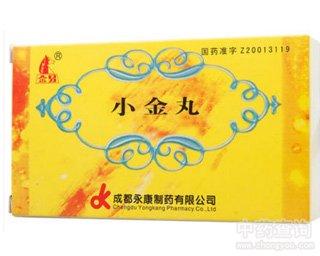 子醋的功效与作用_小金丸_小金丸的功效与作用-中成药大全